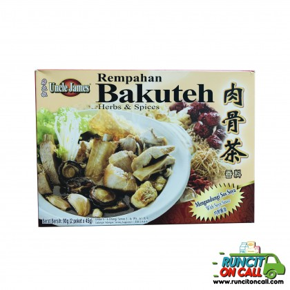 (5 BOXES) UNCLE JAMES 詹大叔 - BAKUTEH HERBS & SPICES 肉骨茶香料 (WITH SOYA SAUCE/内附酱油) - 2 x 45G